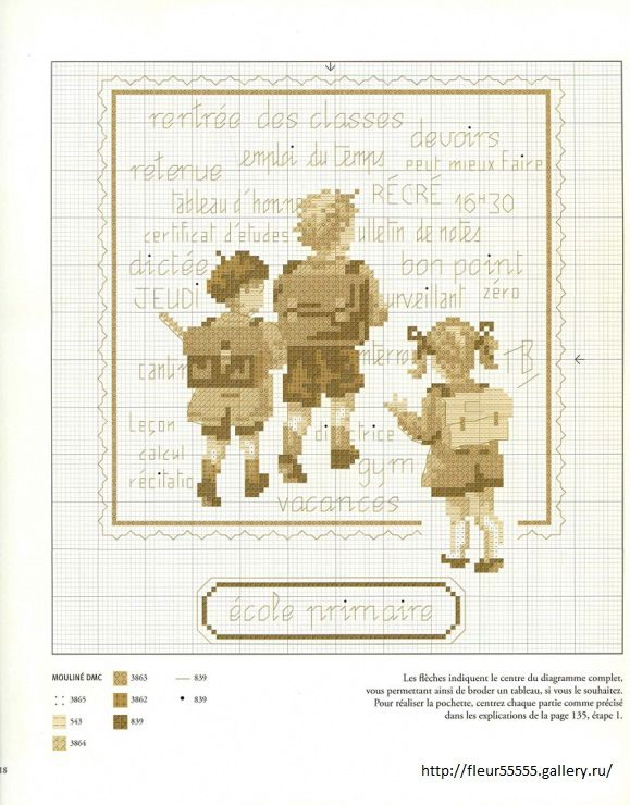 broderie ecole rentree cross stitch school